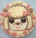手作り誕生日アイスケーキ・プードル6号