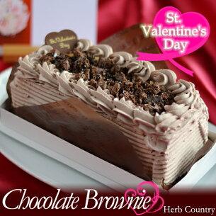 バレンタイン チョコアイスケーキ ブラウニー