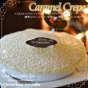 クリスマスアイスケーキ・キャラメルクレープ5号