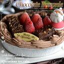 クリスマスアイスケーキ・チョコレートブラウニー6号