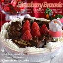 クリスマスアイスケーキ・ストロベリーブラウニー5号
