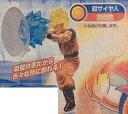 【ドラゴンボール超 】デスクトップフィギュアコレクション2 ●孫悟空(超サイヤ人)【単品】