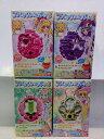 【魔法つかいプリキュア】 食玩 プリキュアリンクルストーン3 全4種セット