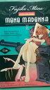 【ルパン三世】MONO MADONNA2【峰不二子】 モノマドンナ フィギュア FUJIKO MINE