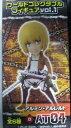 【進撃の巨人】ワールドコレクタブルフィギュア vol.1 ・アルミン・アルレルト【単品】