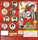 【黒子のバスケ】カプセル缶バッジコレクション〜in X'mas〜 全8種フルコンプセット クリスマス