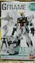 【機動戦士ガンダム】Gフレーム ●ニューガンダム アーマーセット(アーマーパーツ/無可動ハンガーパーツ)【単品】 食玩 G frame