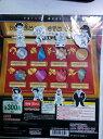 【ポケットモンスター】ポケモン ジムバッジ 〜カントー編〜 全8種セット 【再販】