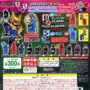 【仮面ライダー】フォーゼ アストロスイッチ12 Nマグネットスイッチ(アンダーパーツ) (単品)