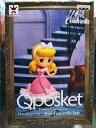 【ディズニー】Disney Characters Q posket petit-Alice・Cinderella・Jane- ●シンデレラ【単品】