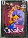 【ディズニー】Disney Characters Q posket petit-Alice・Cinderella・Jane- ●アリス【単品】