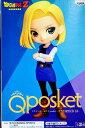 【ドラゴンボールZ】Q posket ANDROID 18 人造人間18号 ●通常カラー(青)【単品】 Qposket フィギュア