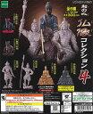 【和の心】 仏像コレクション4 (第4弾再販) 全6種フルコンプセット エポック ガチャ
