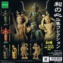 【和の心】 仏像コレクション (第1弾再販) 全6種フルコンプセット エポック ガチャ