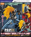 "【ワンピース】POP P.O.P NEO DX ""殺戮武人"" キラー(Portrait.Of.Pirates)fs2gm"