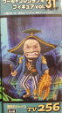 【ワンピース】ワールドコレクタブルフィギュア vol.31 ・蟹手のジャイロ