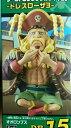 【ワンピース】組立式ワールドコレクタブルフィギュア ドレスローザ3 ●オオロンブス