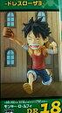 【ワンピース】組立式ワールドコレクタブルフィギュア ドレスローザ3 ●モンキー・D・ルフィー