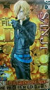 【ワンピース】DXF -THE GRANDLINE MEN- ONE PIECE FILM GOLD vol.4 サンジ グランドラインメン フィルムゴールド