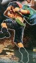 【ワンピース】SCultures BIG 造形王頂上決戦4 vol.7 ポートガス D エース