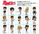【ROOKIES/ルーキーズ】ミニフィギュアコレクション 桧山 清起【単品】