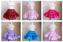 キラキラ姫パニエ新作6色 姫パニエ全15色子供用ゴスロリちゃんにダンス衣装