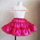 SALEキラキラ姫パニエ新作チェリーピンク+チェリーメロウ姫パニエ全15色子供用ゴスロリちゃんにダンス衣装