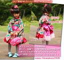 着物レンタル七五三着物ドレス 葵姫プリンセス帯 パニエ付き 子供用 ふりふりゴスロリきものドレス七五三