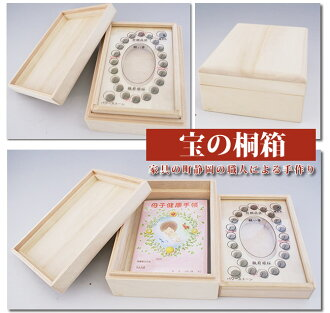 ★Product made in entering stone amulet for an easy delivery, power stone deciduous tooth case in deciduous tooth case first Boy's Festival celebration ☆ October made in treasure chest Japan of the stone amulet for an easy delivery paulownia long, umbilic