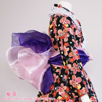 Rakuten Japan sale ★ shipping 160 yen Rakuten ranking 1st place! The kids zone! Heko sparkling ☆ child kimono dress 2 piece set kimono dress soft pastel pink Princess belt x purple 753 *