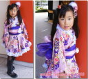Kimono Seven-Five-Three Festival 05P06may13 [RCP] fs2gm of the Princess dress Seven-Five-Three Festival child service ☆ 40%OFF [the latest release memory] free shipping ☆ Kyoto hand dyeing crape specifications princess-style Yachiyo same day shipment child