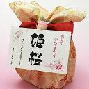 初節句お祝いひな祭り 髪飾りフェアひな祭り姫のおむつケーキ ...