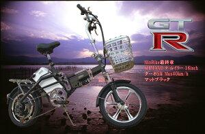 【究極】Max40k/h ハイブリッドフル電動自転車GTR