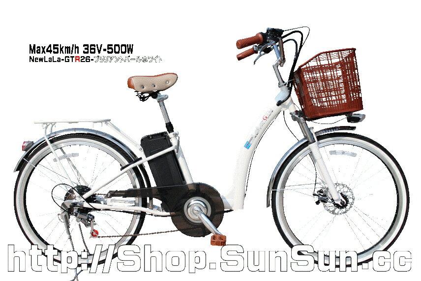 電動自転車 ハイブリッド フル電動自転車 gtr : ... 特価!早い者勝ちNewLaLa-GTR(改