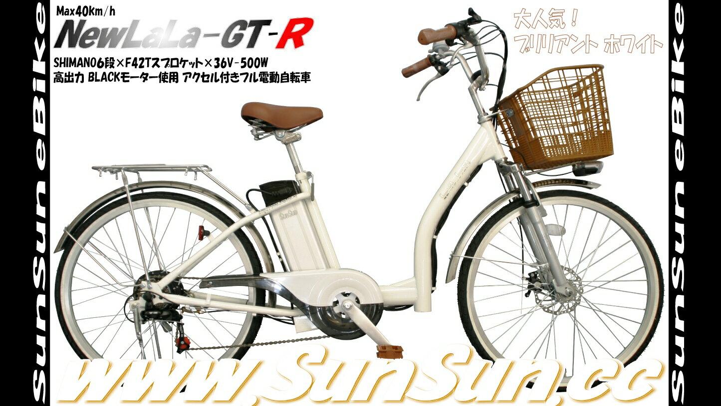 電動自転車 ハイブリッド フル電動自転車 gtr : ... 電動 自転車 shop sunsun 自転車 商