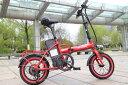 Max30km/h こがずに走るアクセル付き折り畳みフル電動自転車