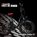 両輪駆動!HYBRID電動ファットバイク自転車 G-Cruiser20