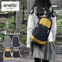 anello ボディバッグ/ボディーバッグ レディース/斜めがけバッグ レディース/ボディバッグ レディース おしゃれ/杢調 ポリエステル ワンショルダー メガ ボディバッグ 軽い 軽量 タテ型 大きめ A4 無地 シンプル/anello アネロ AT-B1717 杢調 ボディバッグ 正規品 ブランド