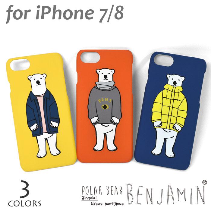 ベンジャミン ポリカーボネート素材 iPhoneケース /メンズ プラスチック iPhone7 iPhone8 アイフォン7 アイフォン8 アイフォンケース7 アイフォンケース8 ハードケース オシャレ かわいい キャラクター グッズ/POLAR BEAR BENJAMIN AB-F1231 正規品 ブランド