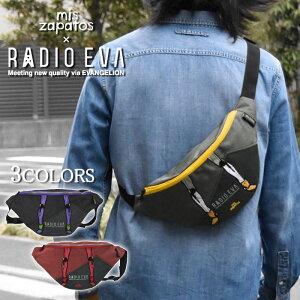 ボディバッグ メンズ/mis zapatos RADIO EVA コラボ E