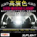 【高演色】三菱ekカスタム B11W LEDルームランプ 230連相当 ホワイト