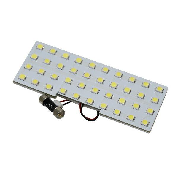 新型 ラパン HE33S LEDルームランプ 120連級 LEDライト ホワイト