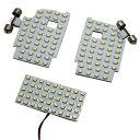 電球色 MAZDA アクセラ/アクセラ ハイブリッド/アクセラ スポーツ BM/BY系 135連 LEDルームランプ LEDライト (暖色)