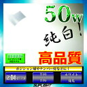 T10 T16 50w ALL CREE XB-D LED ポジション・バックランプ ホワイト