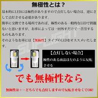 T10T16アンバーorレッド7wCREEプロジェクターLED【無極性】【ハイブリッド車対応】