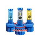 【超小型】LEDフォグランプ H8 H11 H16 HB3 ...