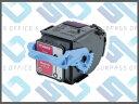 リサイクルトナートナーカートリッジ502(M)マゼンタLBP-5600/5600SE/5610/5900/5900SE/5910/5910F