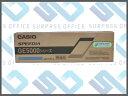 カシオ純正品GE5-TSC-G シアントナーGE5000/GE5000-SC/GE5000-YPO
