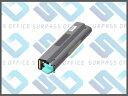 リサイクルトナーGE5-TSY イエロートナーGE5000/GE5000-SC/GE5000-YPO