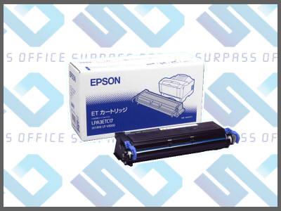 エプソン純正LPA3ETC17LP-S1100/V1000